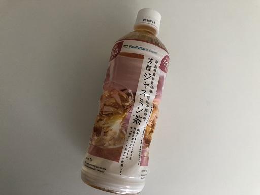ファミマコレクション:ジャスミン茶