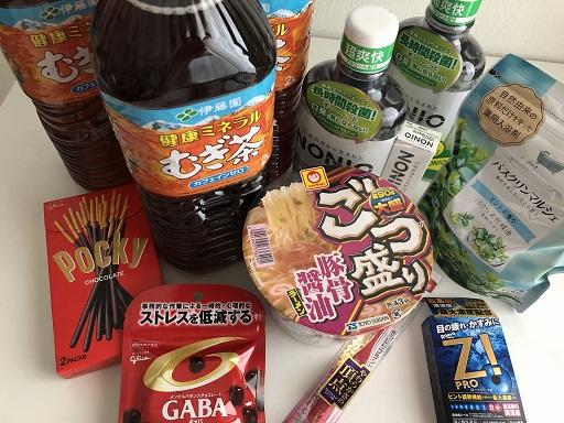 メルペイニッポンの夏キャンペーン その2