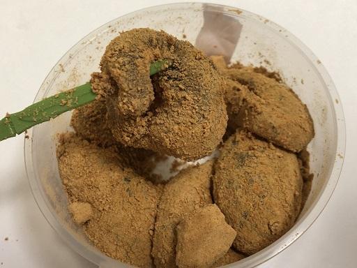 セブン:京風きなこのわらび餅黒蜜入り3