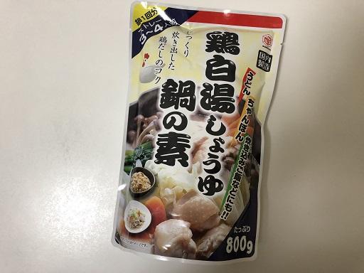 業務スーパー:白湯しょうゆ鍋の素