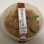セブン:京風きなこのわらび餅黒蜜入り
