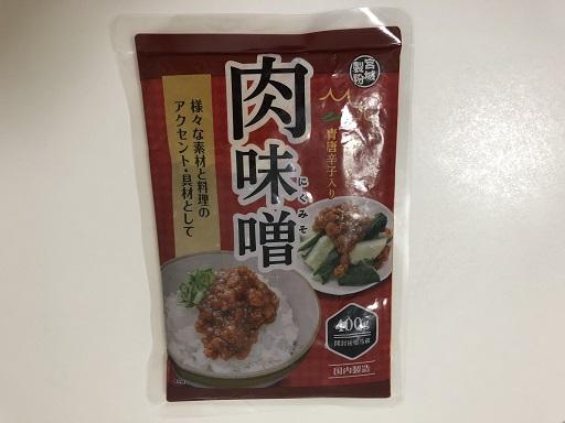 業務スーパー:肉味噌1