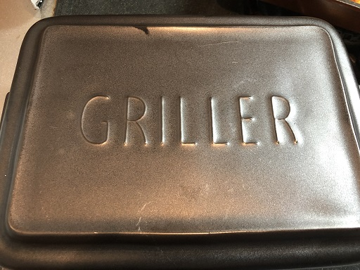 GRILLERクロ2