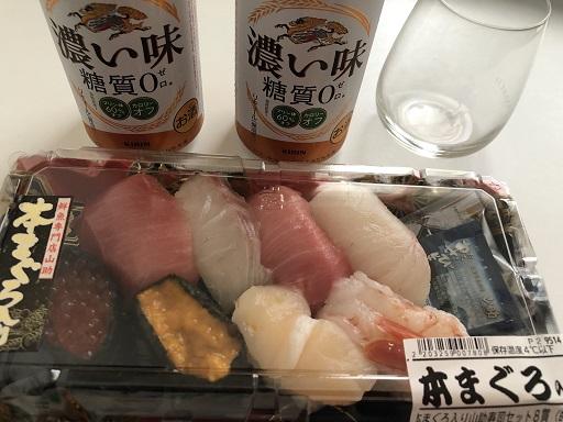 山助お寿司