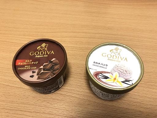 ゴディバカップアイス
