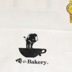 俺のBakery1