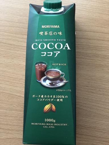 喫茶店の味ココア1