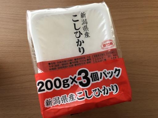 ロピア新潟産コシヒカリ1